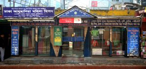 Ahsania tat ghar main Shop